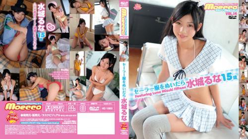 [TASKR-014] Runa Mizuki 水城るな – セーラー服をぬいだら Blu-ray