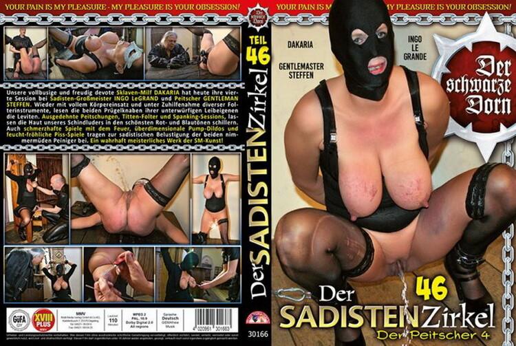 Unknown - Der Sadisten Zirkel 46 (DERPEITSCHER) [HD 720p]