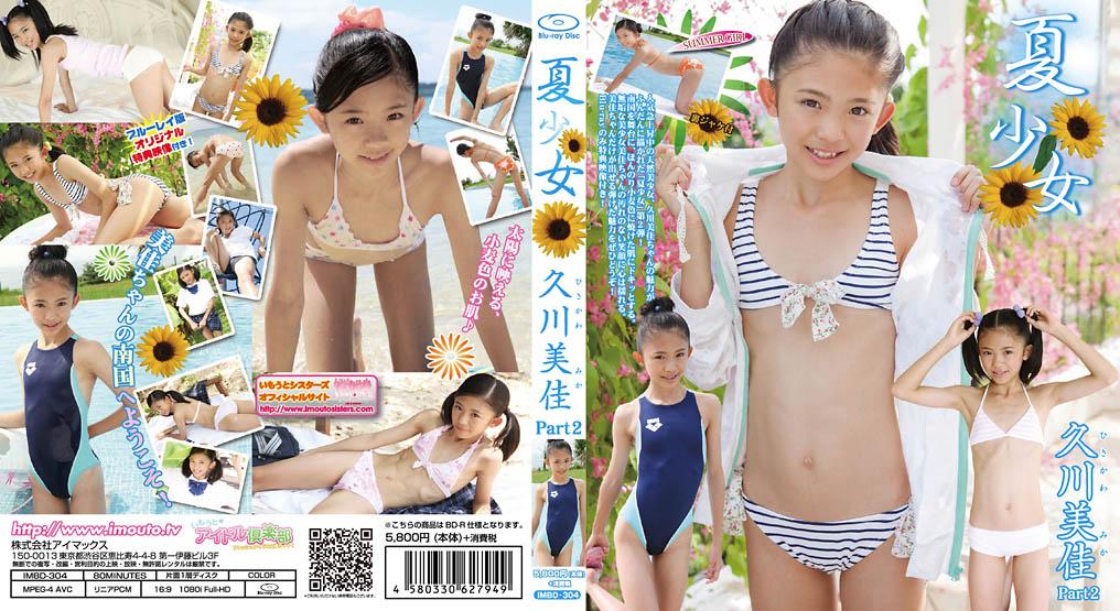 [IMBD-304] 久川美佳 – 夏少女 久川美佳 Part2 Blu-ray