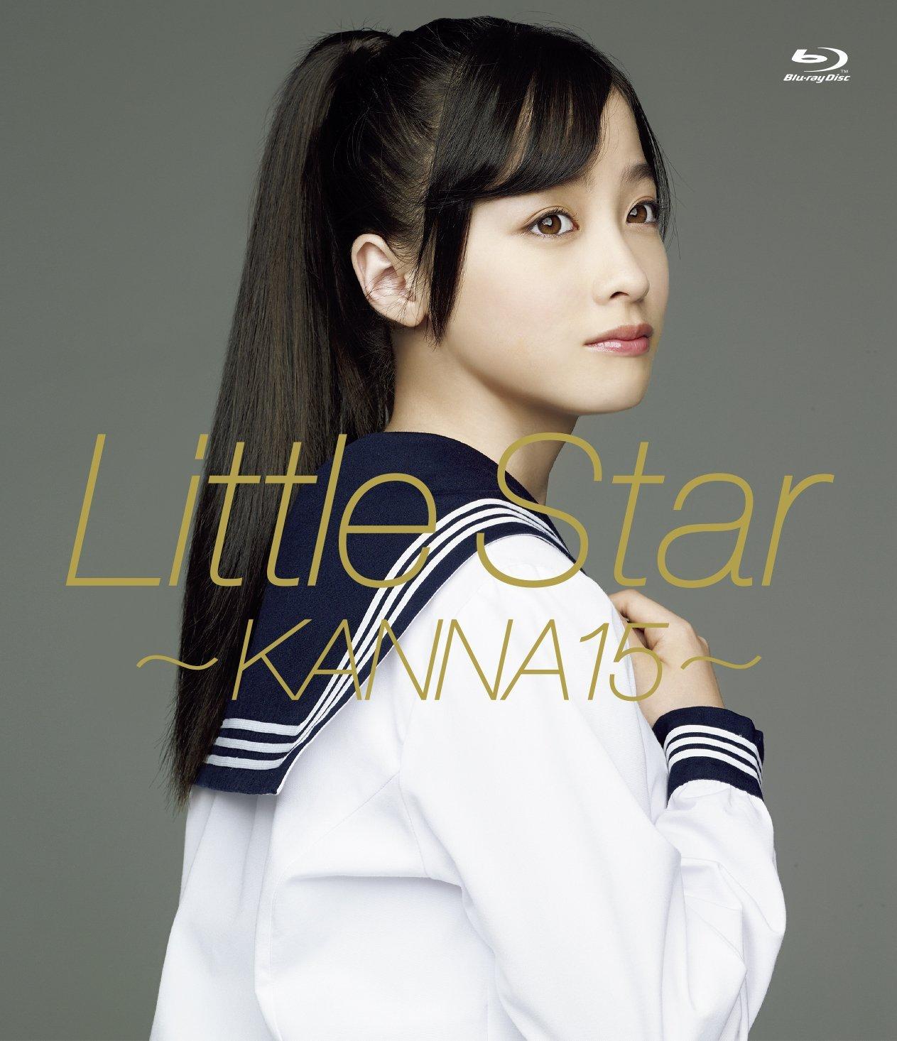 [YRBS-90012] 橋本環奈 – Little Star ~KANNA15~