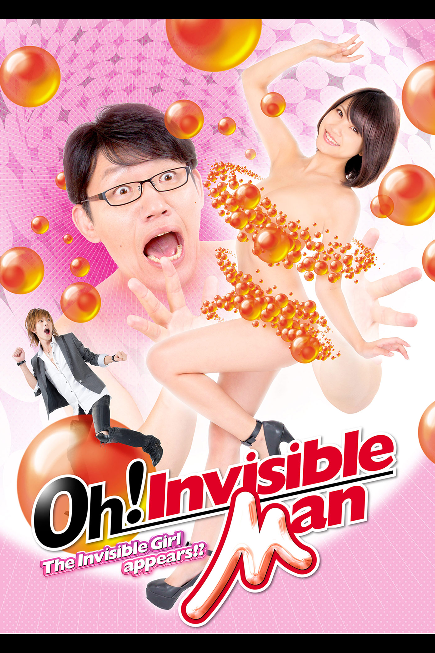 Oh! Invisible Man (2010)