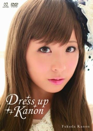 [HKBN-50174] Kanon Fukuda 福田花音 – Dress Up Kanon